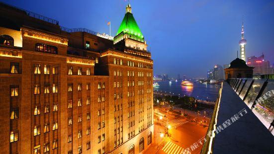 上海和平飯店