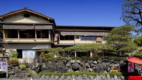 Kyoto Riverside Ryokan ARASHIYAMA BENKEI
