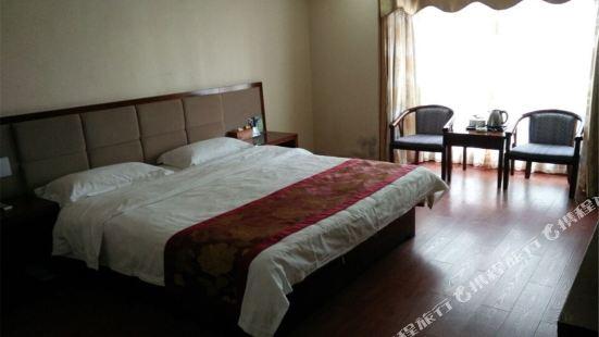 Nawansi Hotel