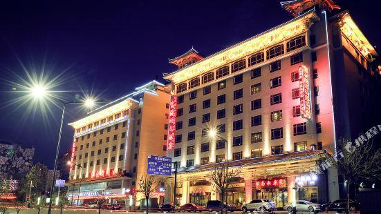 富海明都酒店(西安明城牆南門店)