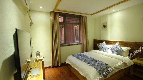 Liping Zhaoxing Story Hotel