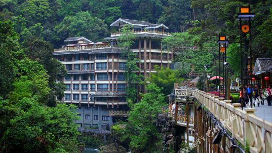Longsheng Hot-spring Hotel