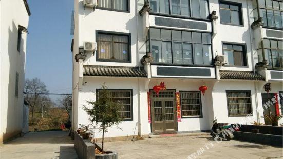 Futaihao Inn