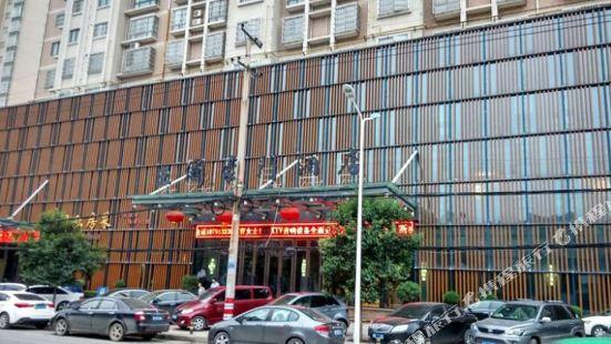 Kingdom Rich Hotel