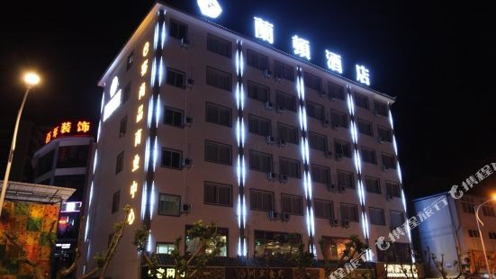 Landun Boutique Hotel