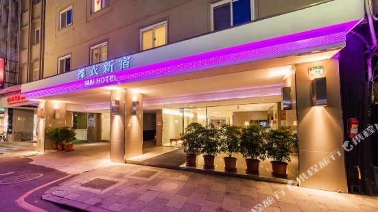 MAI HOTEL Zhongshan