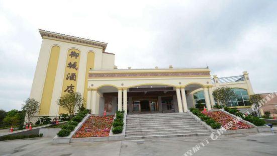 Yucheng Resort