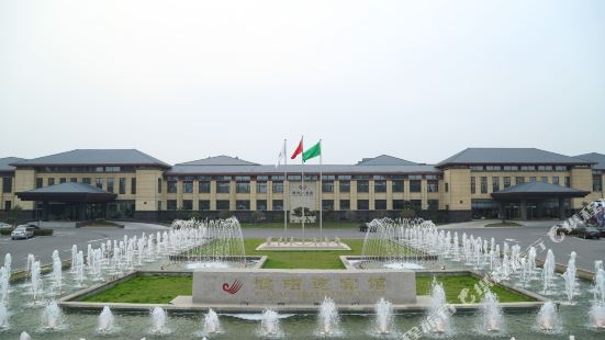 Puyang Ambassador Hotel