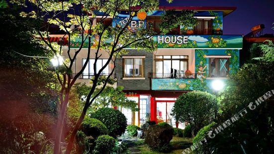 Jeju B.P. Guesthouse