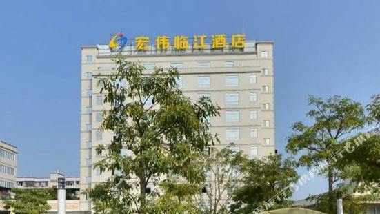 Hongwei Riverside Hotel