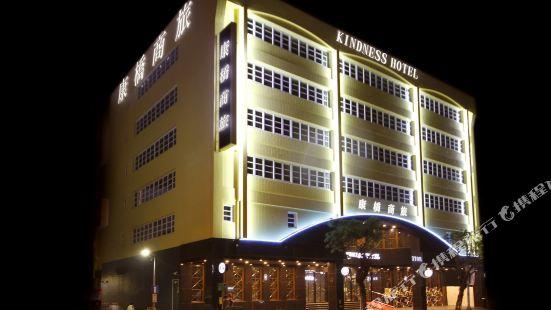 Kindness Hotel - Kaohsiung Jyuemin