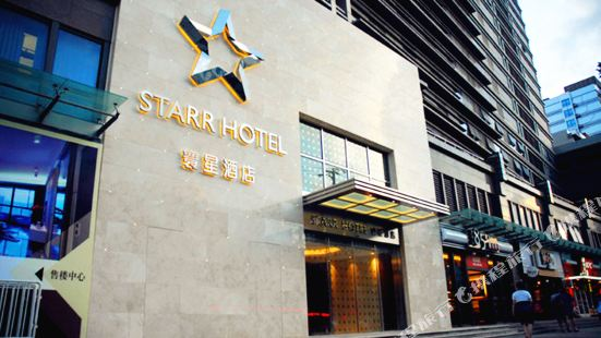 Starr Hotel