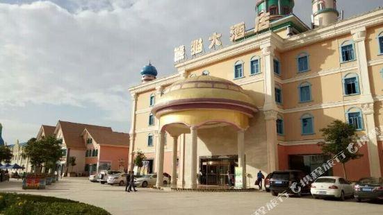 熊貓大酒店(閬中火車站店)