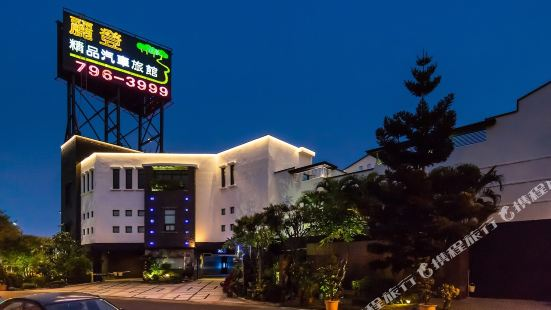 Lee Don Motel