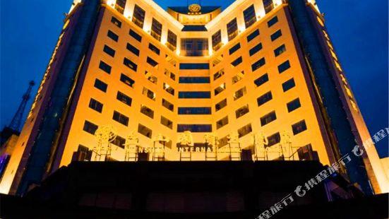 吉安文山國際大酒店