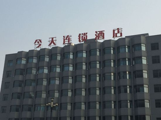 "<a href=""http://hotels.ctrip.com/pic-pid119936518/916444.html"" name=""needTraceCode"" data-dopost=""T"" >五彩今天连锁酒店长沙马王堆店外观</a>"