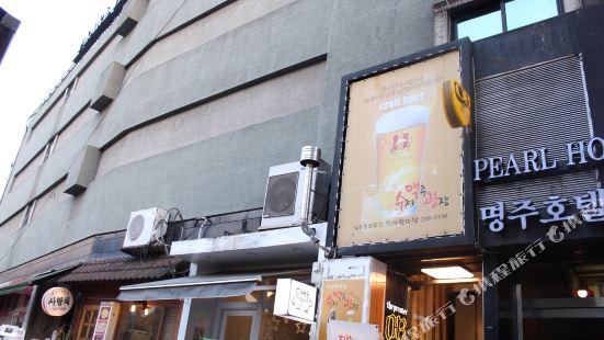 首爾明珠酒店