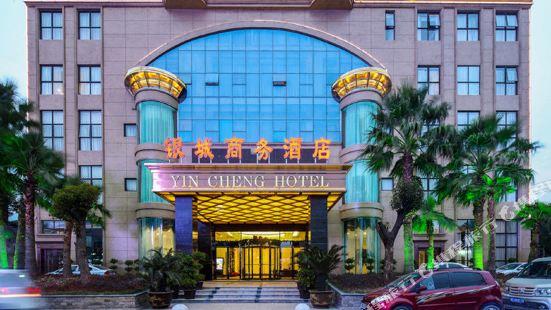 인청 비즈니스 호텔