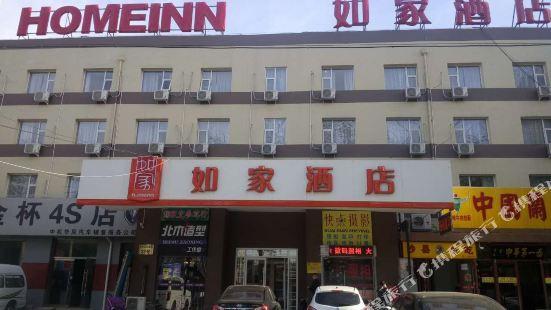 如家酒店(北京豐益橋泥窪地鐵站店)