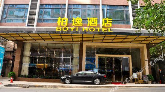 Boyi Hotel