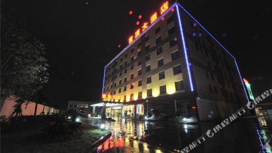 상하이 환위엔 호텔