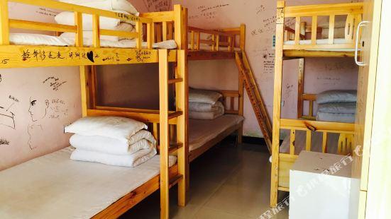 共和奇石國際青年旅舍