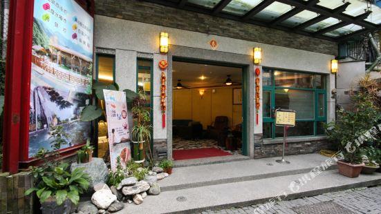 Jeng Yang Hot Spring Hotel