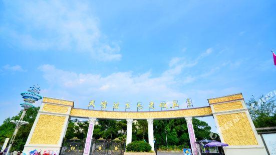 Tianzi Lake Ecological Resort