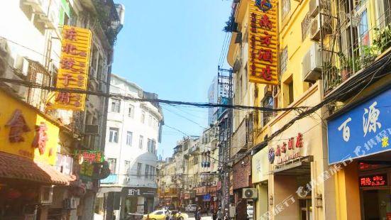 Nan yue Hotel (Zhongshan Road)