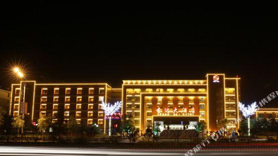 Sheng Da Hotel
