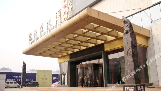 Confucianism Times Hotel