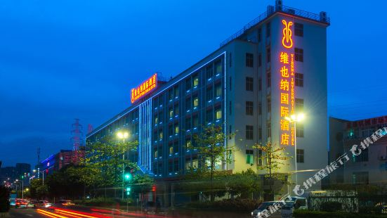 Vienna International Hotel (Guangzhou Tianhe Olympic Sports Dongpu)