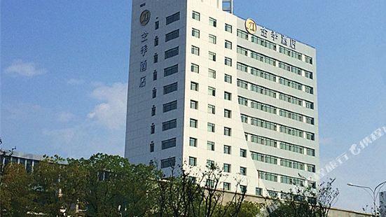 Ji Hotel (Wuhan Optics Valley Sports College)