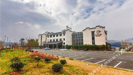 Libayuan Hotel