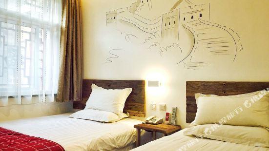 Lemeng Hotel