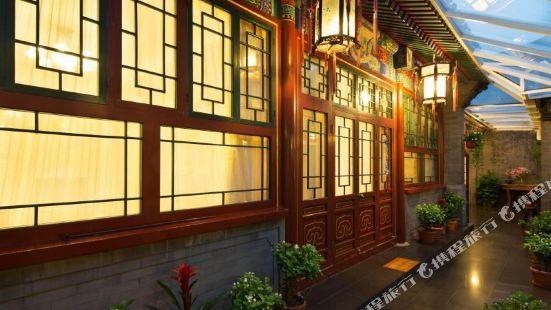 Rong Courtyard Hotel