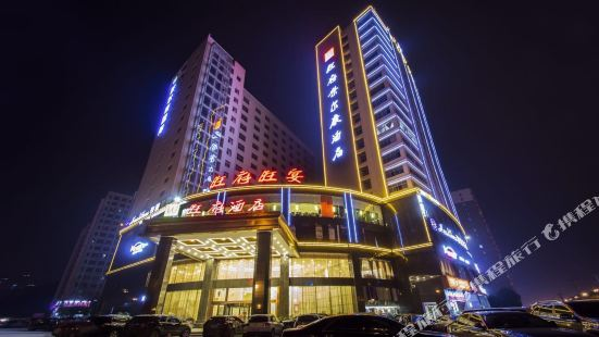 Wangfu Cha'erkang Hotel