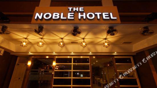 The Noble Hotel Singapore