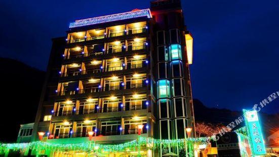 산터 호텔