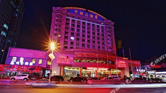중리안 호텔