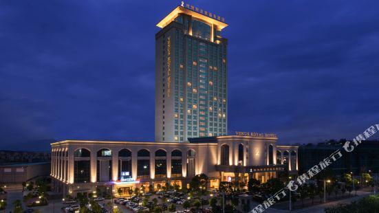 Venus Royal Hot Spring Hotel (Guangdong Yangxi)