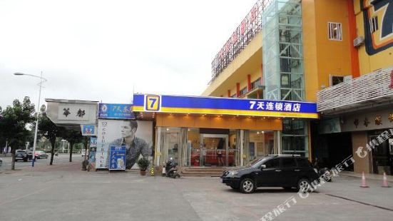 7 Days Inn Shantou Municipal