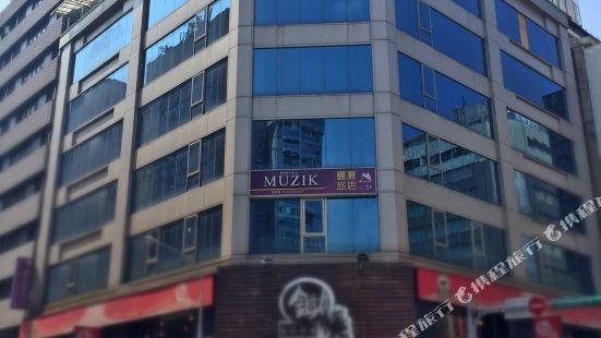 Muzik Hotel (Taipei Xining)