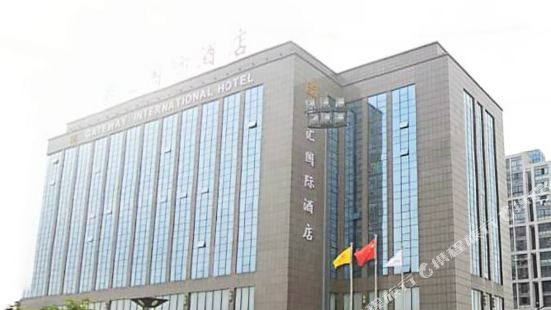 Gang Hui International Hotel