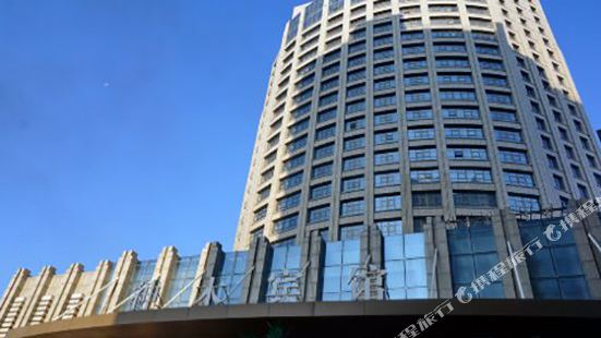 Shenmu Hotel