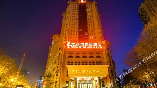 Vienna Hotel (Tianjin Guizhou Road)