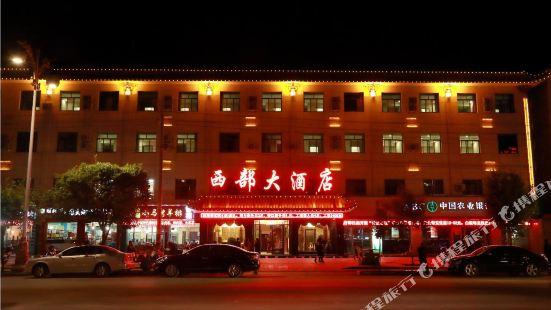 敦煌西部大酒店