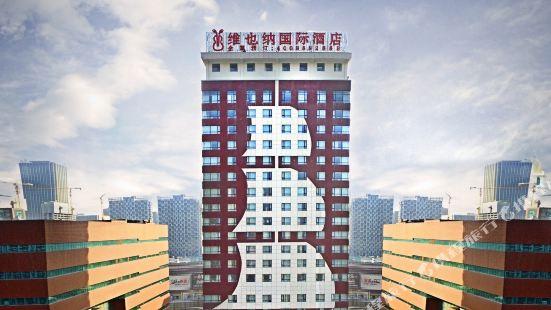 Vienna International Hotel (Shenyang Railway Station)