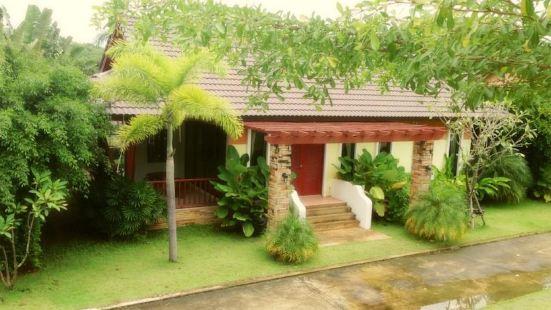 My Lanta Village Krabi