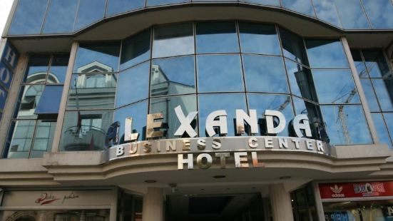 Hotel Alexandar Lux